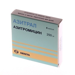 Azitral Κάψουλες 250 mg